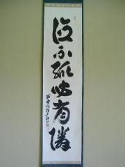 Toku1