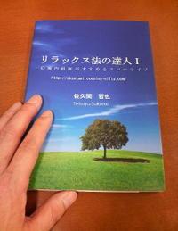 Published0