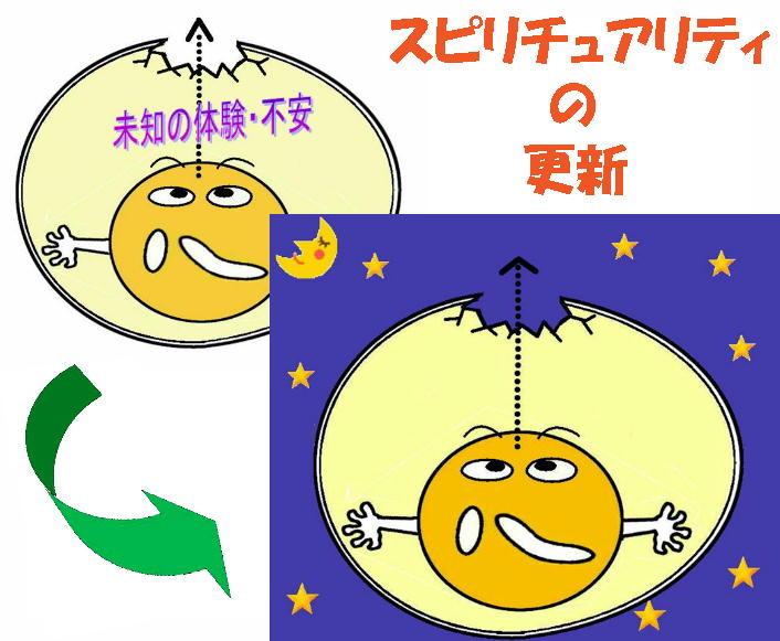 Michitama3